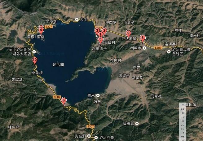 泸沽湖旅游攻略