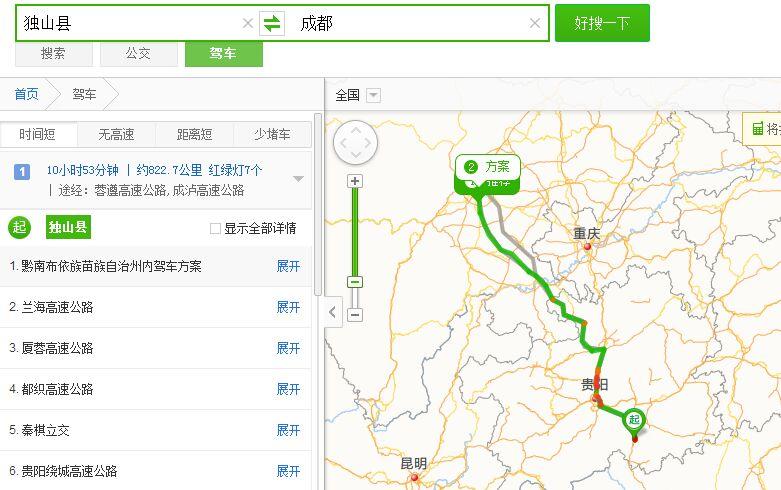 地图5.jpg